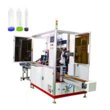 Machine de traitement automatique d'impression d'écran pour le tube de centrifugeuse