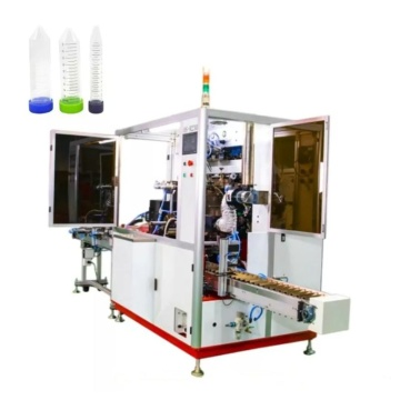 Automatic Screen Printing Curing Machine For Centrifuge Tube