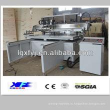 На XF-10200 автоматический широкоформатный экран печатная машина