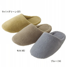 janpan style indoor slipper soft men shoes made in china