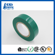 Offer Emboss On Film Pvc Tape