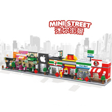 Детский строительный блок DIY развивающая игрушка (H9537100)