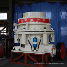 mini hydraulic cone crusher crushing plant cone crusher quarry cone crusher