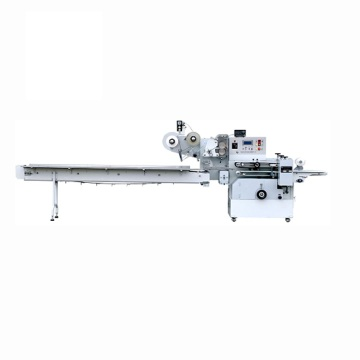 Syringe Bag Pillow Packaging Film Packing Machine