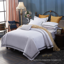 Wholesale White Plain Percale Hotel Bed Linen Plain Hotel Bedding