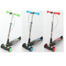 Scooter elegante de PP e fibra (BX-X2)
