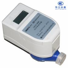 Neue Art Digital-IC-Karte Prepaid Wasserzähler (LXSIC ~ 15CB-25CB)