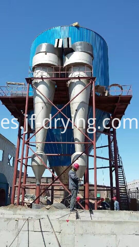 Spray dryer (5)