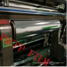 Metallized Heat Sealing CPP Film
