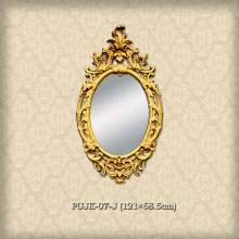 Mirror Frame for Home Decoration