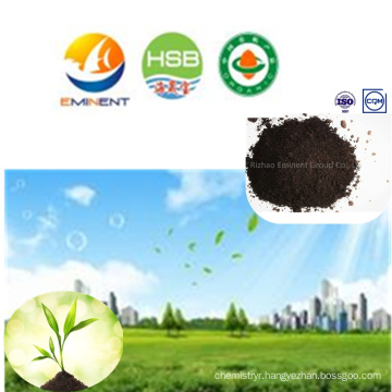 Bio Fertilizer- NPK Fertilizer for Plants Growth