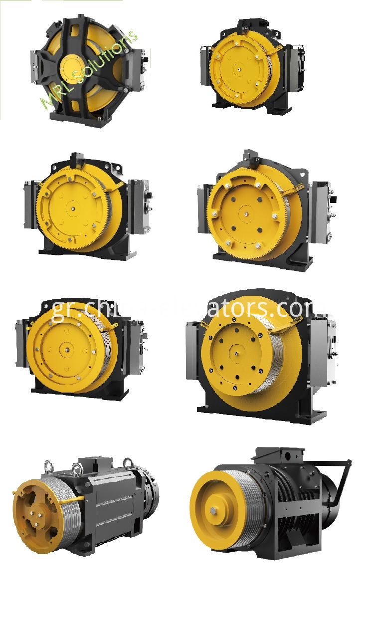 Elevator PM Gearless Traction Machine Modernization