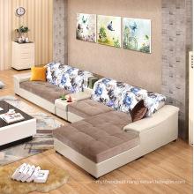 Modern Home Furniture Living Room Furniture Round Sofa