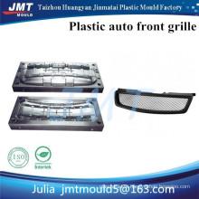 JMT пластиковые инъекции плесень с высокой точностью для авто завод решетка с p20 сталь