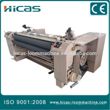 HICAS JW-851 electronic weft feeder double nozzles water jet loom,water jet loom with plain shedding