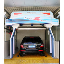 Auto lavagem de carro equipamentos Leisuwash SG custo