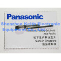 N210056711AA Lame Panasonic Ai