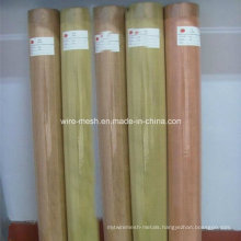 Brass Wire Mesh/Copper Square Mesh