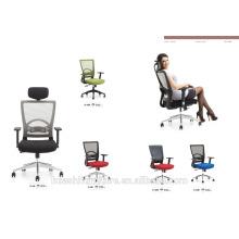 X1-02BE-NF vente chaude et chaise apesanteur confortable