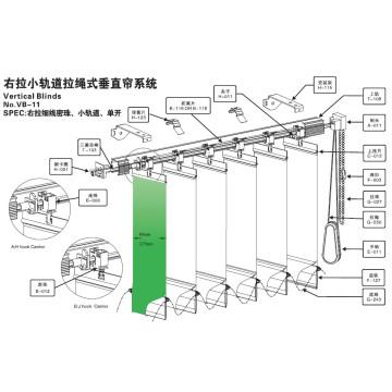 Вертикальные жалюзи для окон (VB-11)