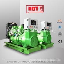 40kva weichai diesel generator for sale
