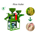 Jinsong 2018 New Rice Huller Machine In India