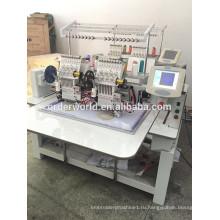 компьютеризированная вышивка 2 головная машина вышивки с высококачественной заводской цене
