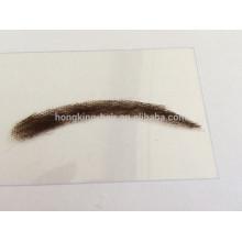100% human hair false eyebrows NO MOQ