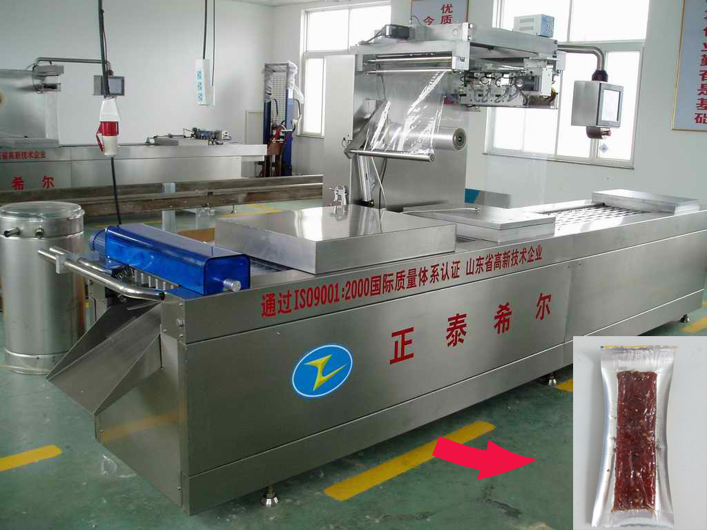Where can buy good vacuum machine for food packaging