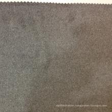 Solid Color Suedette Spandex Fabric