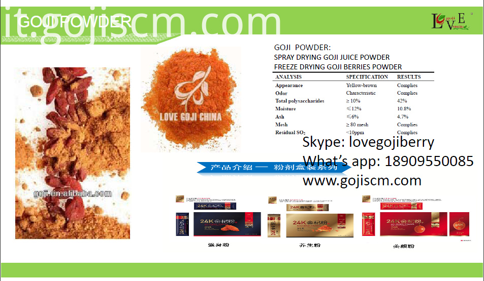 Organic Pure Goji Powder specification