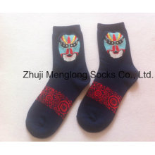Schicke gute Qualität Lady Socken mit Gesichts Masken Muster