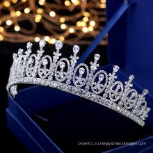 Новый модный винтажный элегантный головной убор с короной королевы красоты, свадебная корона, диадемы