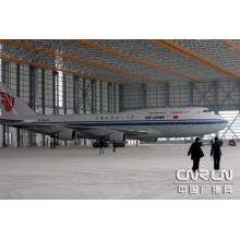 Hangar d'avion en acier léger de cadre d'espace