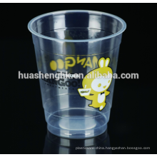 PP plastic clear cup (360/480 ml) with dome lid print PP Plastic Cup