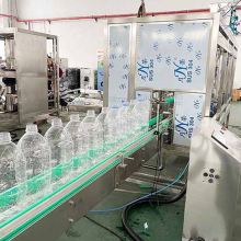 Automatic Pure Water Linear TYPE Filling Machine