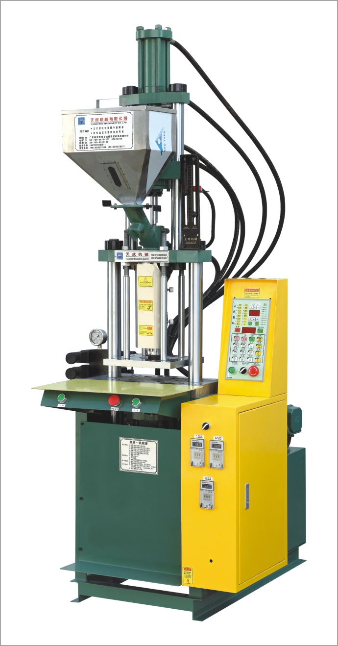 Small Vertical Plastic Injection Machinery