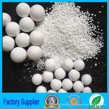 фабрика самая низкая цена поставка активированный шарик глинозема для продажи