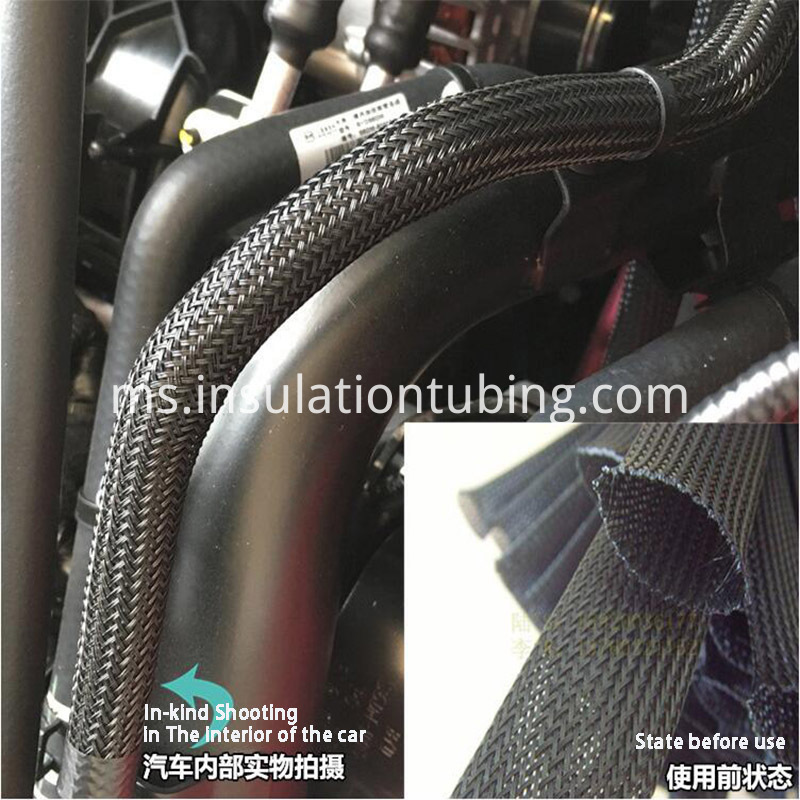 Braided sleeving used in automotive wiring harness