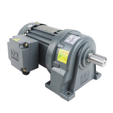 CH28-750-10S 1hp Horizontal type 3phase 10:1 ratio 220V/380V 750W electric ac motor with gearbox reducer