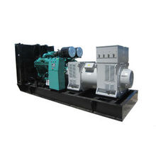 Hot sale generator set price 30 kva
