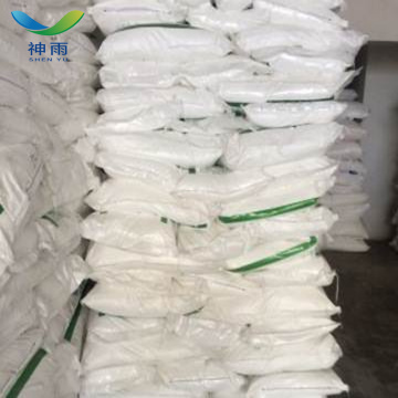 Best price Carbaryl cas 63-25-2