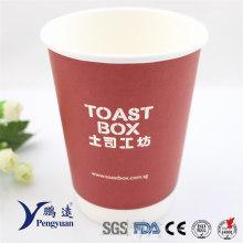 Gobelets à café chaud à café à double couche jetables