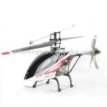 2012 neue und heiße einzelne Klinge 4CH R / C Hubschrauber mit Kreiselkompaß