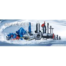 Todas las bombas para el tratamiento del agua