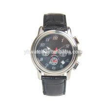 Китай поставщик дешевые завод прямых мода мальчиков наручные часы