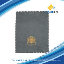 eco-friendly suede brushed cloth