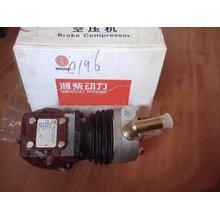 Weichai Air Compressor 612600130043/61800130043