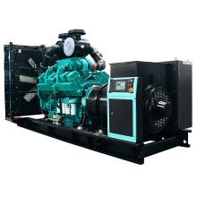 50kw-1500kw diesel generator set prices with cummins engine