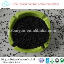 precio de la columna a base de carbón de carbón activado 4.0mm para máscara de filtro de carbón activado